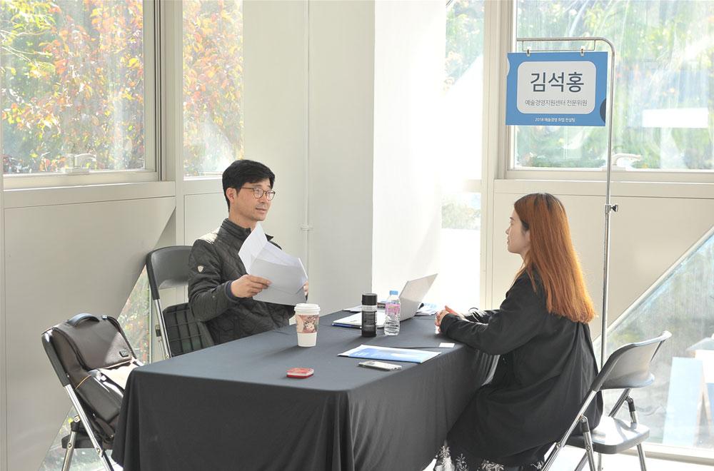 자기소개서 첨삭모습 김석홍 (예술경영지원센터 전문위원)