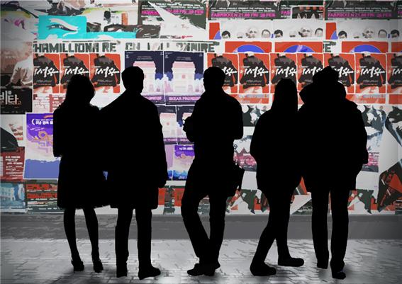 공연, 소비자의 지갑은 언제 열릴까? 빅데이터로 바라본 공연소비 트렌드