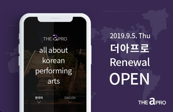 TheApro Renewal OPEN