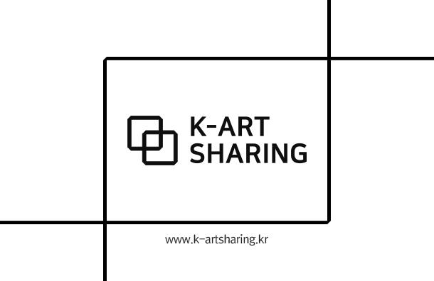 K-ARTSHARING / www.k-artsharing.kr