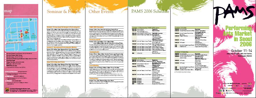 2006 PAMS Leaflet_영문(Eng)