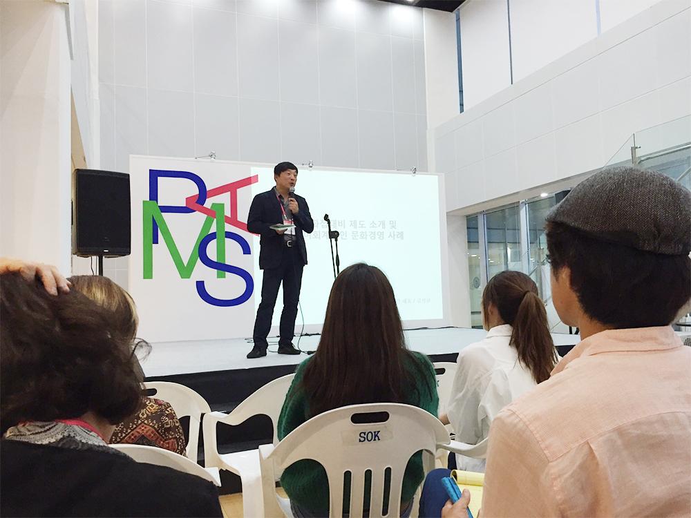 문화접대비 제도에 관한 미니 특강 중인 김성규 한미회계법인 대표