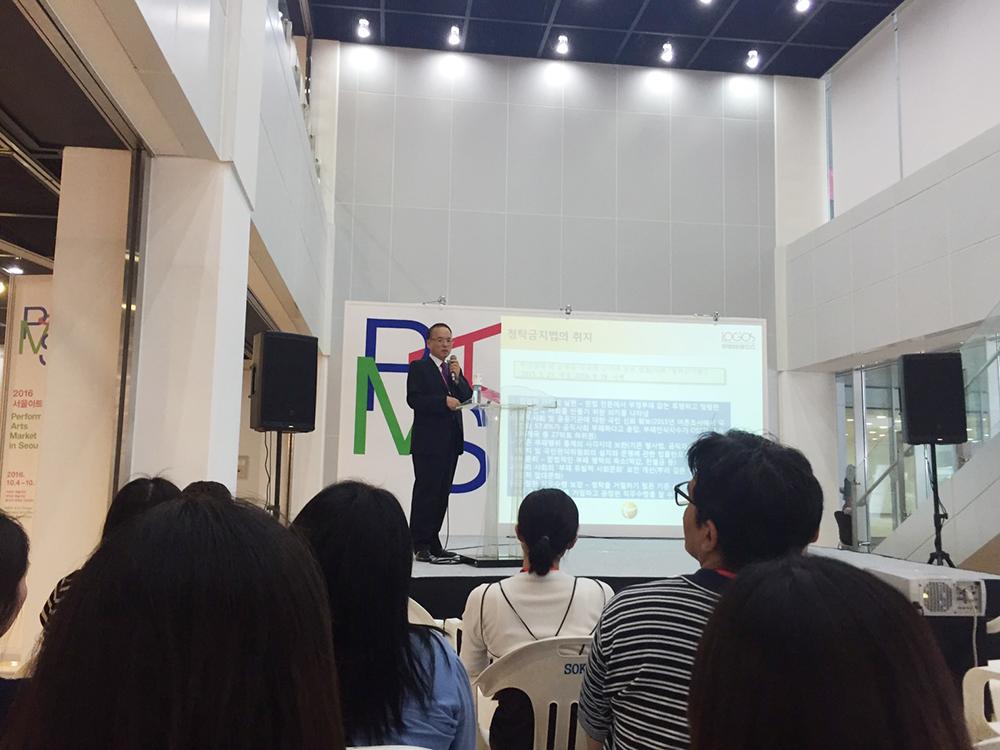청탁금지법에 대해 설명하는 양승국 법무법인 (유)로고스 변호사