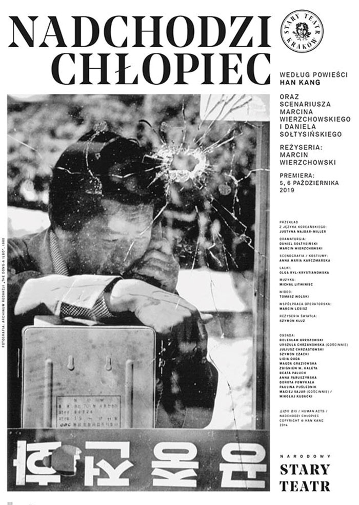 남산예술센터·공연창작집단 뛰다의 <휴먼푸가>(좌)와 폴란드 스타리 국립극장의 <The boy is comming>(우) 포스터