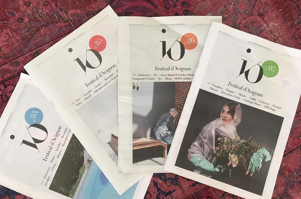 이오 가제트(I/O gazette)의 홈페이지 및 오프라인 출판물