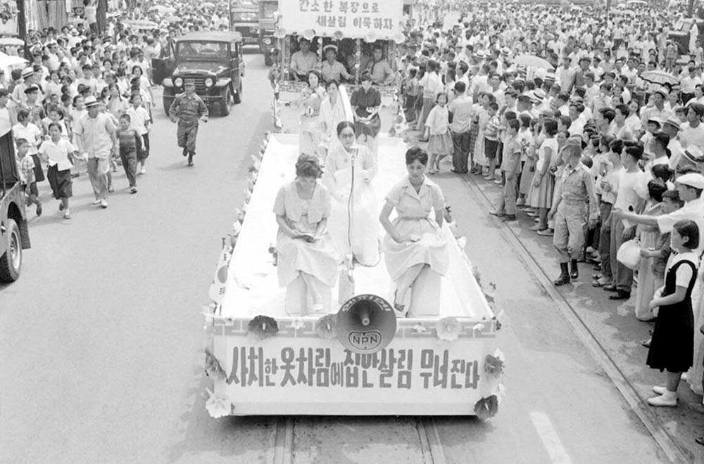 1962년 여배우 간소한 옷차림 가두행진 ⓒ 국가기록원