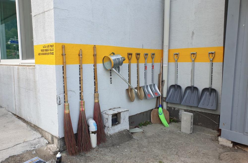 마을회관 공동 청소함