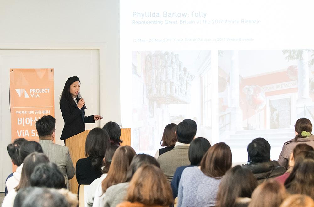 중국 미술시장과 아트마켓에 대해 발표하는 하우저앤 워스 갤러리 디렉터 리신 차이