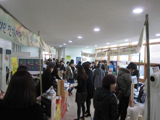 문화예술 사회적기업 마켓&포럼 2011 개최