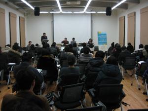 문화예술분야 사회적기업 - 지속가능한 기업모델 창출