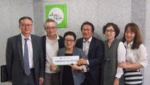 (재)예술경영지원센터 '국제문화교류 지원 전담기관' 지정