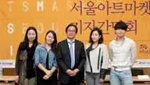 2013 서울아트마켓(PAMS) 기자간담회 개최