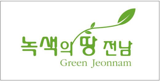 2007년 전라남도 문예진흥기금지원계획 공고