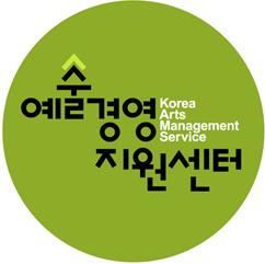 [2016 예술경영아카데미] 주제특화 과정 교육자료