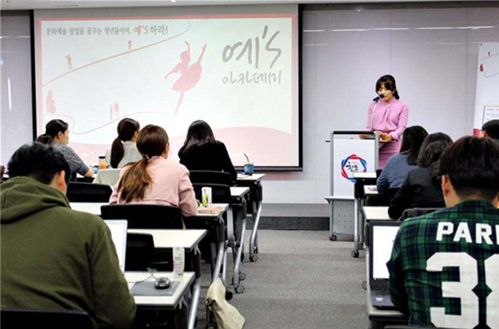 2017 예'S 아카데미 교육 모습